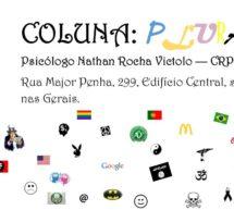 COLUNA – DR. NATHAN ROCHA VICTOLO